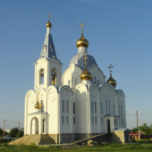 Архангельская