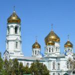 Курганинск