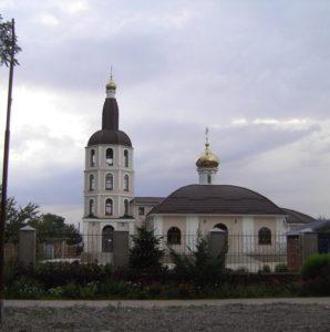 Васюринская