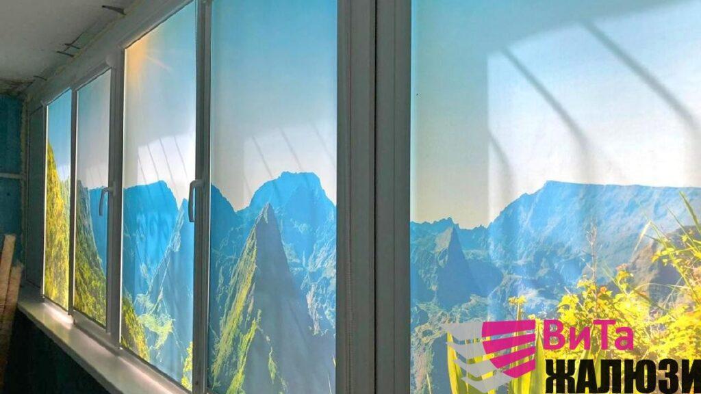 Рулонные шторы с фотопечатью на балконе